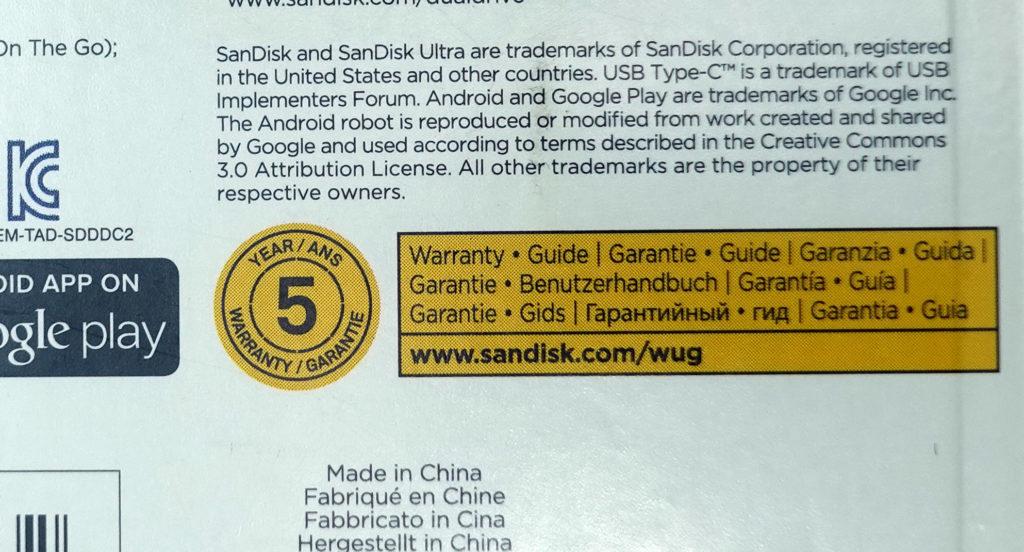 SanDisk Dual Drive USB Type-C Garanzia