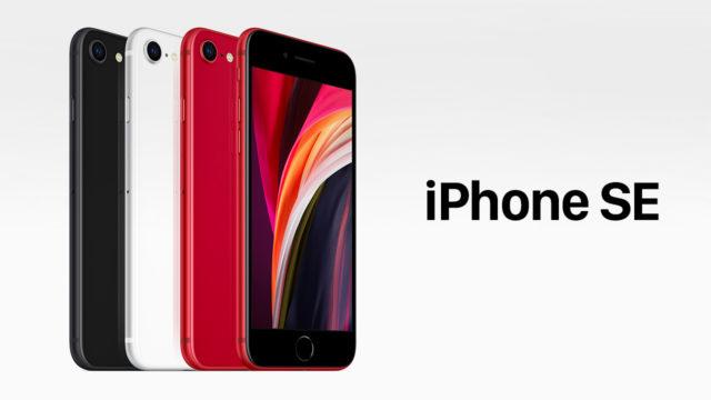 iPhone SE 2020 Nero Rosso Bianco Logo Fronte e Retro