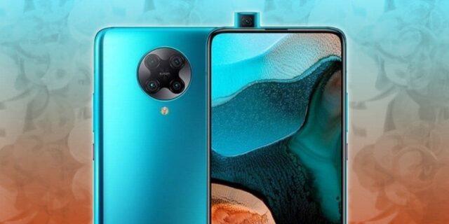 Migliore Pellicola Xiaomi POCO F2 Pro