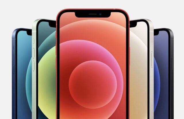 Migliore Pellicola Protettiva iPhone 12