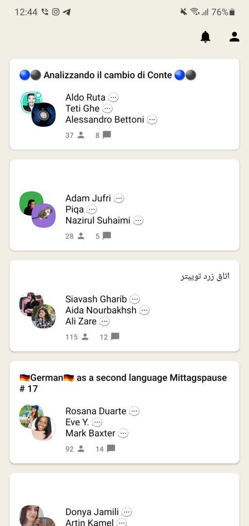 Clubhouse Android Stanze Schermata Iniziale